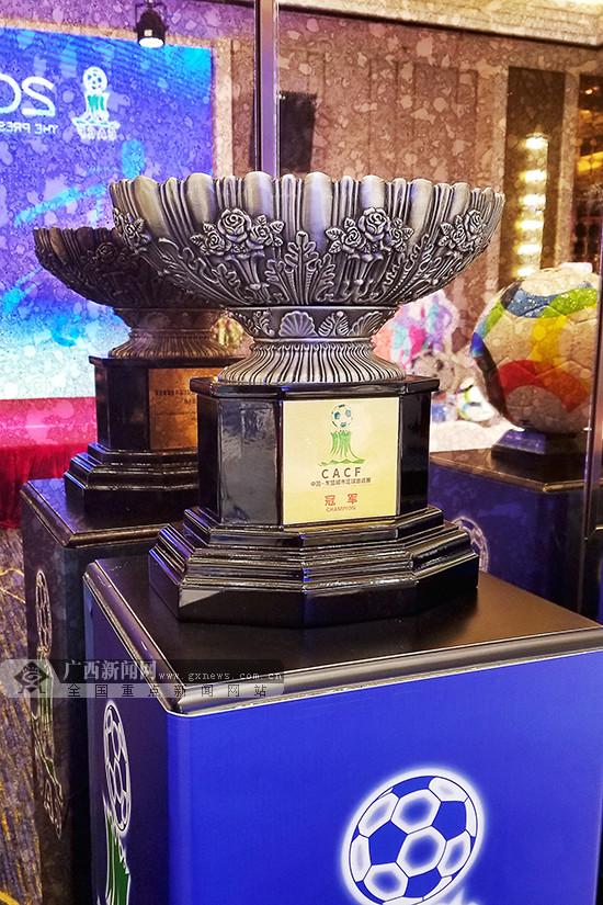 广州恒大来邕参赛!中国—东盟城市足球赛11月举行