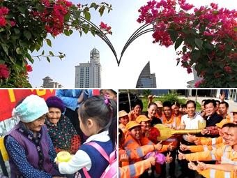 10月28日焦点图:广西多地开展欢度重阳节活动