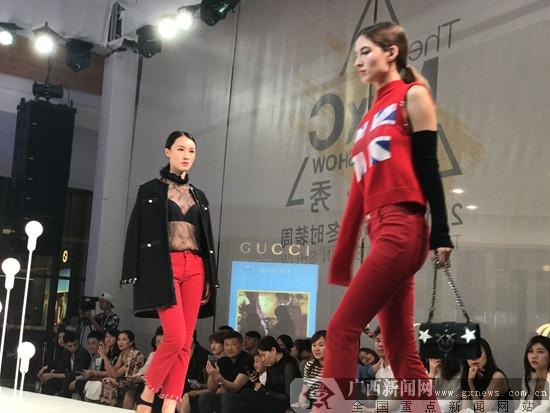 与时尚为伍 南宁万象城秋冬时装周启幕