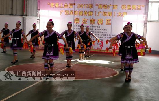 2017广西民族健身舞(广场舞)大赛崇左赛区收官
