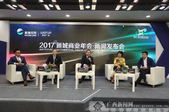 吾悦品牌全新出发 广西首座吾悦广场将于明年开业