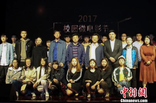 首届南京高校微电影大赛颁奖镜头谱写青春