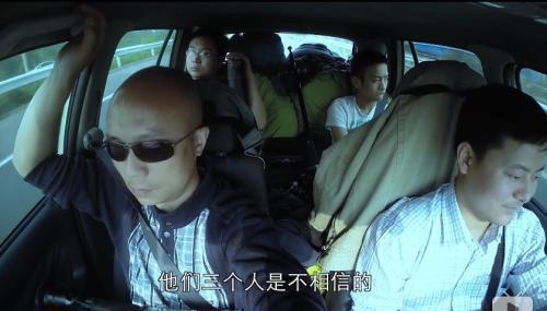 视频截图:《寻找手艺》拍摄团队