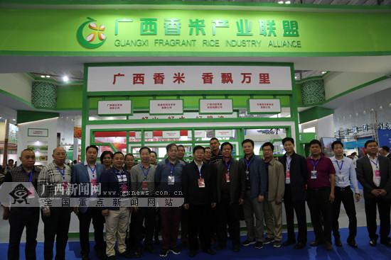 广西7个优质粮油产品获第15届国际粮油产品展金奖