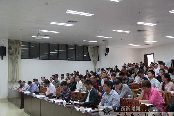 自治区民宗委召开全系统会议传达党的十九大精神并部署学习宣传贯彻工作