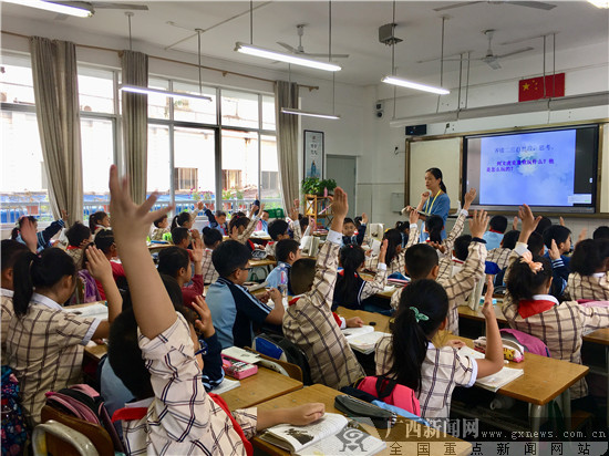 南宁市天桃实验学校举办家长开放日活动