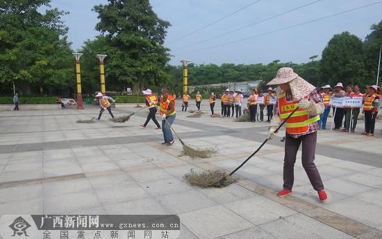 玉林市玉东新区举办环卫技能比赛庆祝环卫工人节