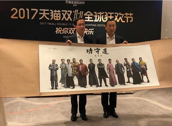 """独家合作马云首部影片 蒙牛要打""""功夫""""牌"""