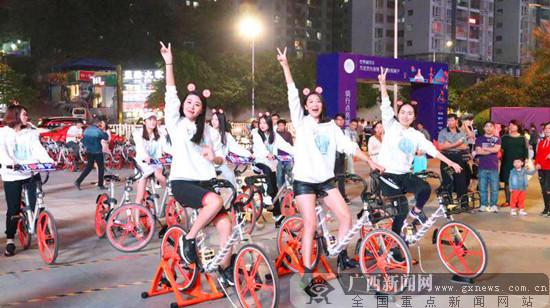 """摩拜单车助力""""世界城市日"""" 倡导骑行改变城市"""