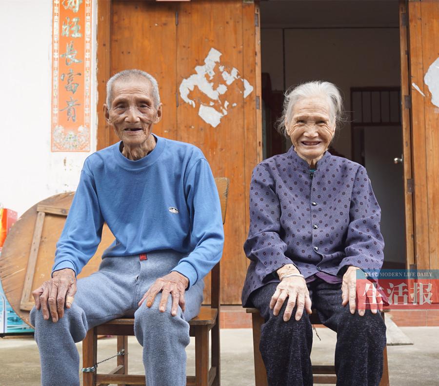 结婚73年岁数相加近200岁 他们还要继续幸福下去