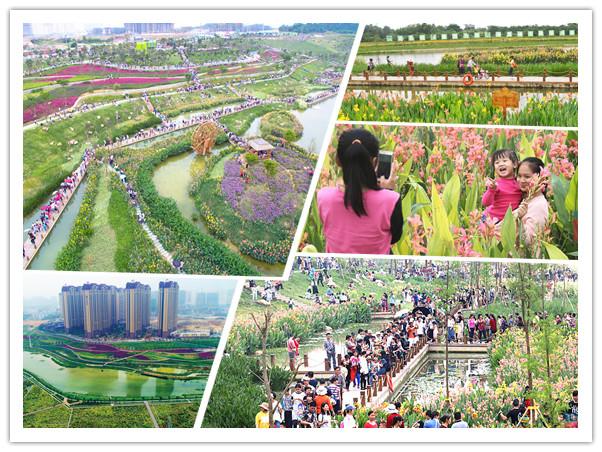 高清:厉害了!那考河入选2017中国人居环境范例奖