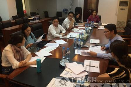 梧州市召开大病保险扶贫工作会议