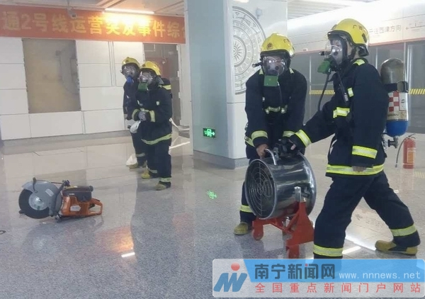 Sulu Station of Nanning Metro Line 2 conducts comprehensive emergency drills to simulate emergencies
