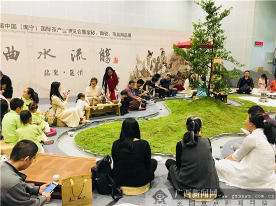 茶聚邕城 第7届南宁茶博会盛大开幕
