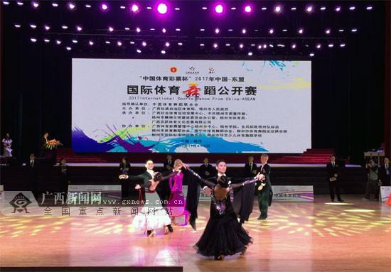 1200余名舞者相聚梧州  以舞会友共秀舞技