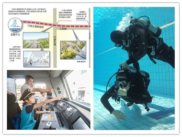 11月5日焦点图:南宁将建跨线桥 民歌湖可直通会展中心