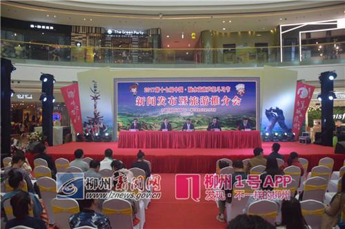 融水苗族芦笙斗马节11月17日举办(图)