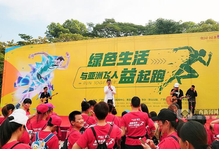 """2000多志愿者与亚洲飞人""""益起跑"""" 健康与公益齐行"""