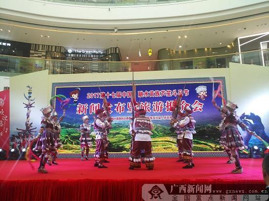 体验民俗狂欢 融水苗族芦笙斗马节即将精彩上演