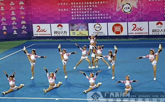 2017-2018年全国啦啦操联赛柳州站比赛圆满落幕