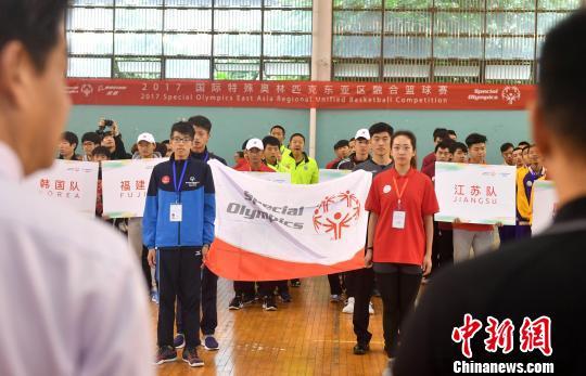 国际特殊奥林匹克东亚区融合篮球赛福州开赛