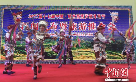 """广西融水苗族芦笙斗马节首邀东盟少数民族""""打同年"""""""