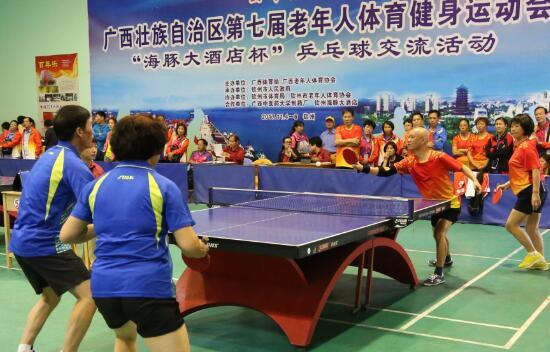 广西第七届老年人运动会在钦州开幕