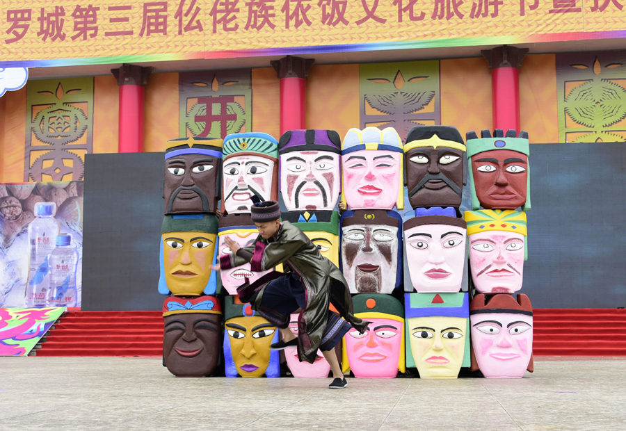 罗城:万人空巷欢庆依饭节(组图)