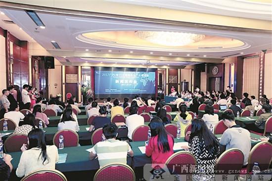 晚晴卡杯2017年广西南宁广场舞大赛启动