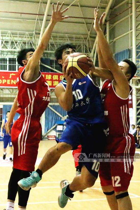 广西业余篮球再踏征程17支队伍角逐NBO全国赛名额
