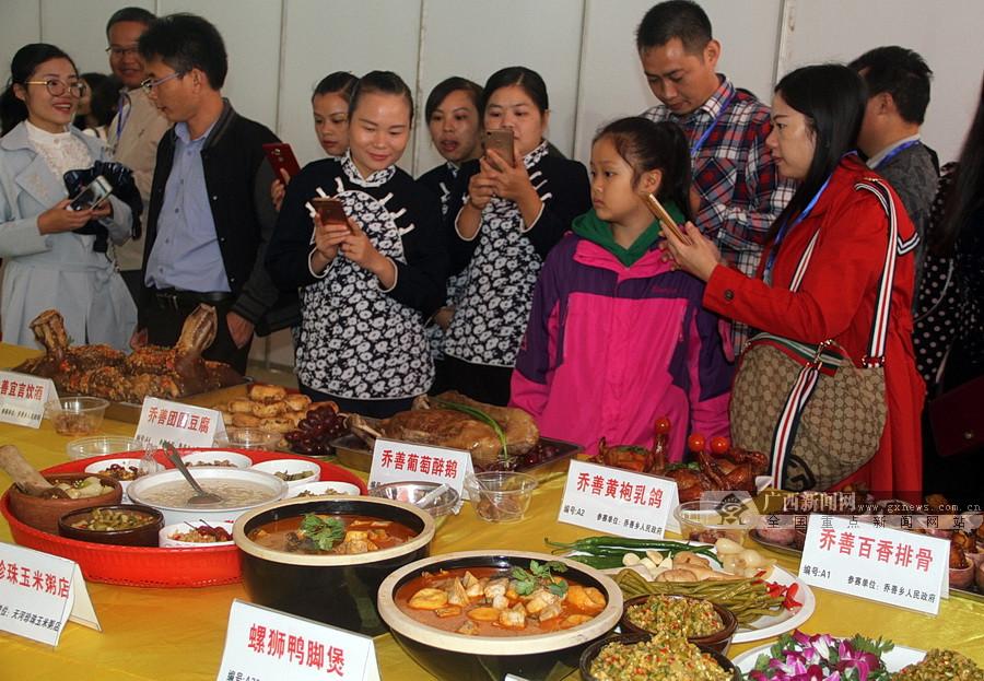 首届仫佬族特色美食大赛在仫佬家园举行