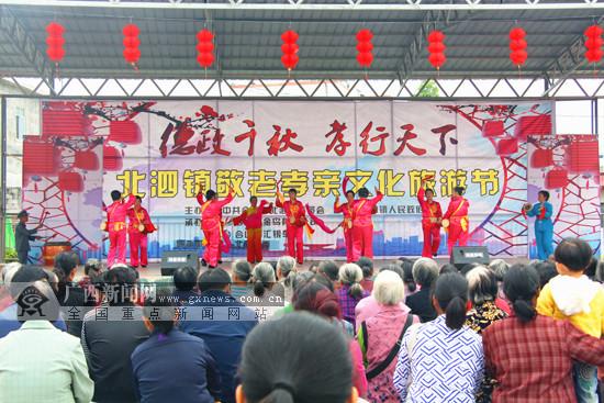 合山举行敬老孝亲文化旅游节(图)