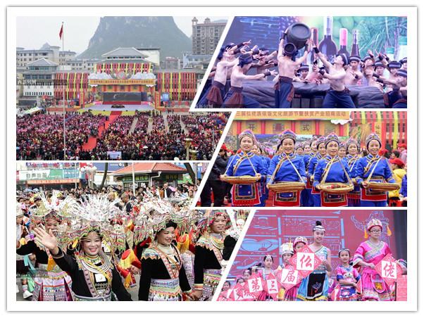 高清:广西罗城第三届仫佬族依饭文化旅游节开节