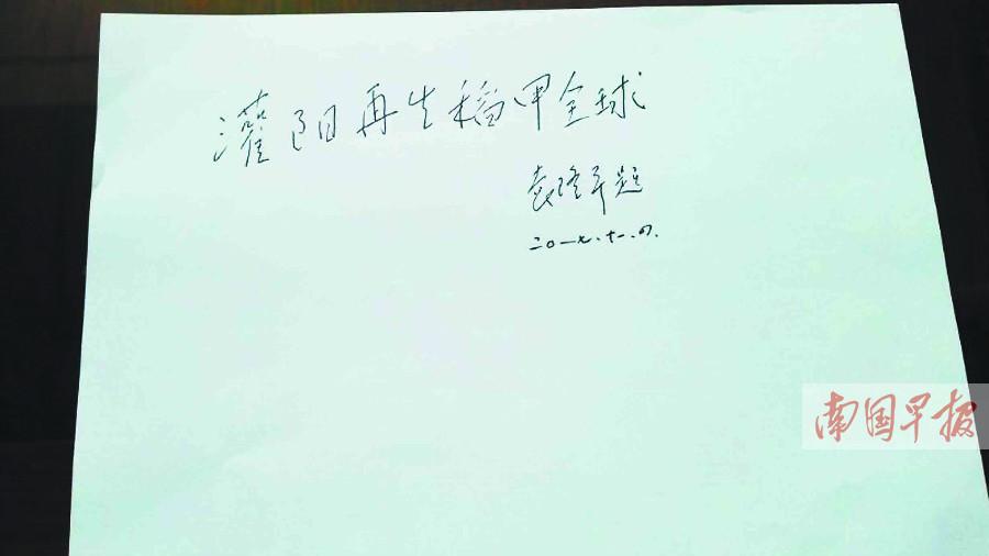 11月7日焦点图:南宁一猪肉贩坠入屠宰场高温水池