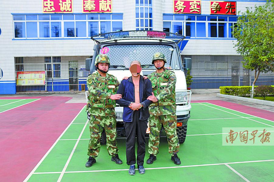 11月9日焦点图:男子抢劫10袋稻谷 辗转逃亡23年