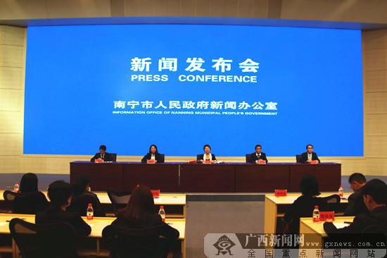 南宁农业发展稳中有进 第一产业增加值超229亿元