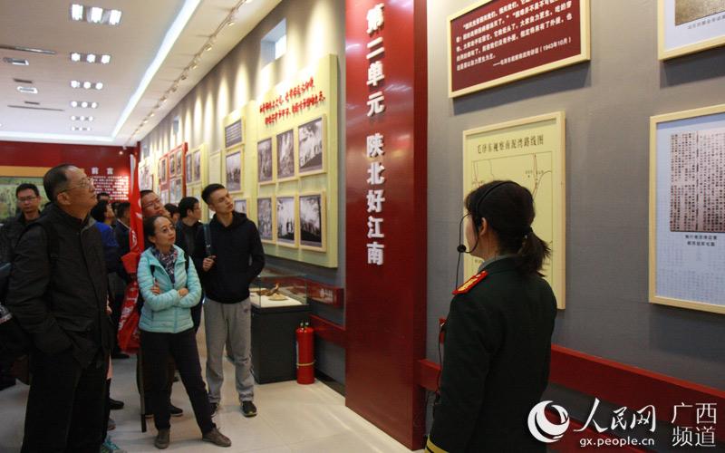 国海证券学员实地参观南泥湾大生产展览馆
