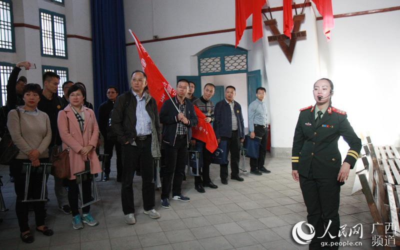国海证券学员参观杨家岭中共七大会址