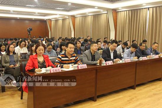 学习贯彻党的十九大精神全国网信系统宣讲报告会走进广西