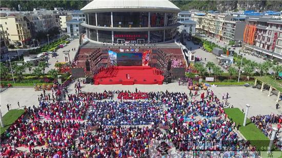 马山第十一届文化旅游美食节开幕