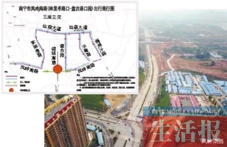 注意!南宁凤岭南路封闭施工 路段禁行机动车(图)