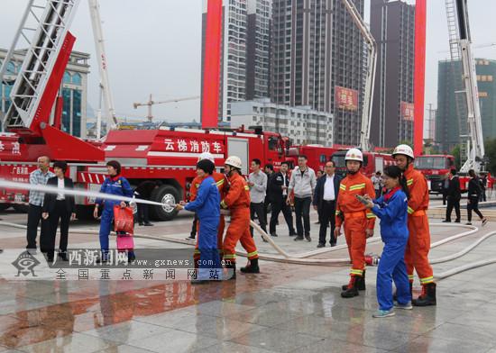 """河池举行""""119消防安全宣传月""""活动 群众大开眼界"""