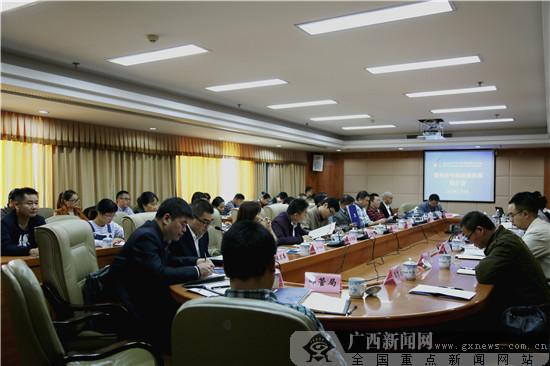 第十二届园博会招商招展推介会走进桂林贺州