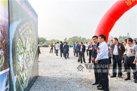 桂林理工大学博文管理学院南宁校区开工建设