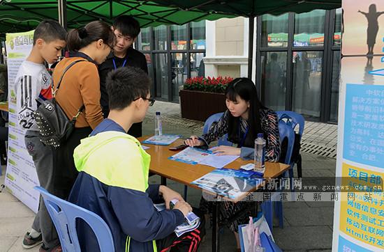 南宁高新区举行秋季招聘会 提供6000余个就业岗位