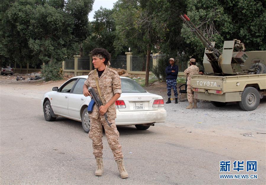 (国际)(1)利比亚政府武装力量宣布完全控制首都西南门户