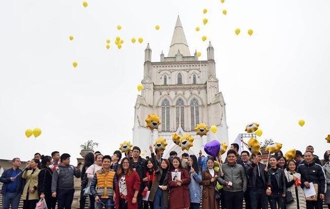 长沙举办集体求婚仪式