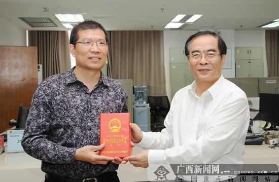 """广西推出卫生计生系统""""互联网+便民服务"""""""