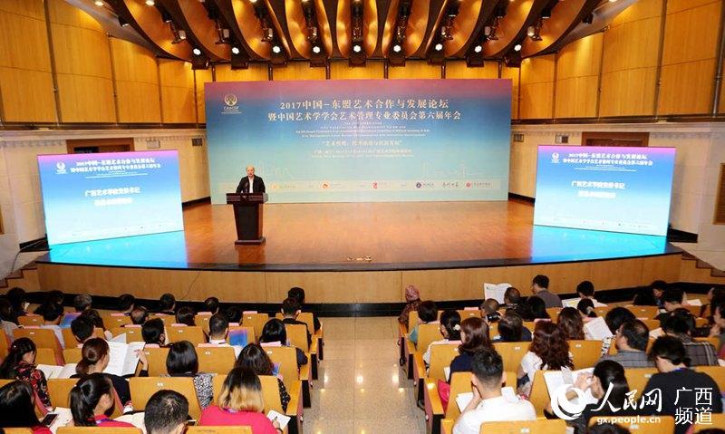 中国—东盟艺术合作与发展论坛现场 (吴凯雄 /摄)