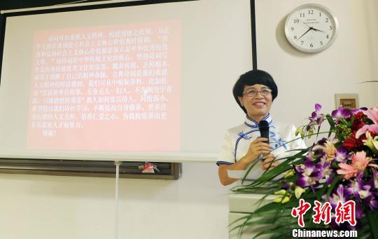 广西医学教授牵头成立学生诗社出版诗集(图)